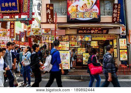 Yokohama Chinatown Food And Sweet