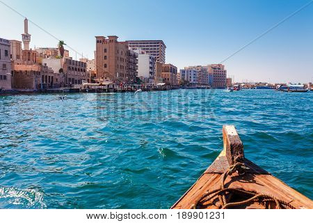 Panoramic View From Traditional Water Taxi Boats In Dubai, Uae. Creek Gulf And Deira Area. United Ar