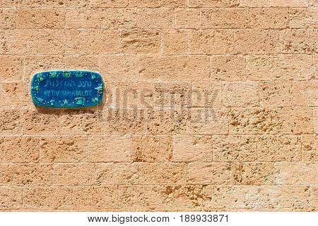 Plate on the wall of the house with street name Netiv HaMazalot in in old Jaffa Israel