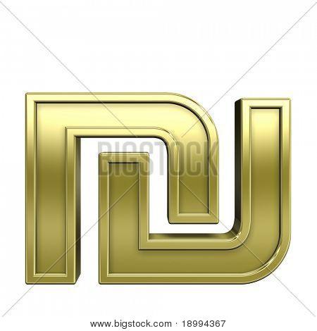 Schekel aus glänzend Gold mit Goldrahmen Alphabet Set, isolated on White. Computergenerierte 3D p