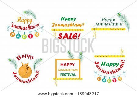 Happy Krishna Janmashtami set of typography with pot, peacock feather, flute. Indian holiday. Vector illustration