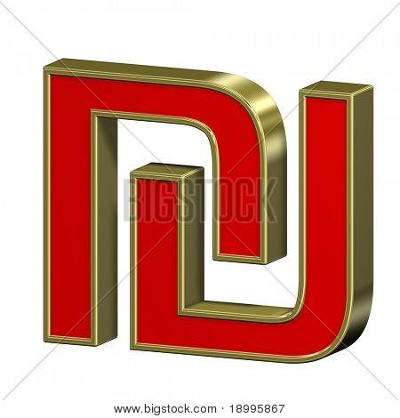 Sheqel sign from red with gold frame Roman alphabet set, isolated on white. Computer generated 3D photo rendering.