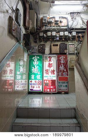 KOWLOON HONG KONG - APRIL 21 2017: Cheap Hostels Neons at Mong Kok in Kowloon Hong Kong.