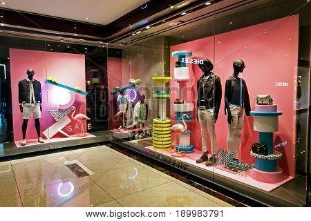 New York June 1 2017: Windows of a Diesel store in Time Warner Center.