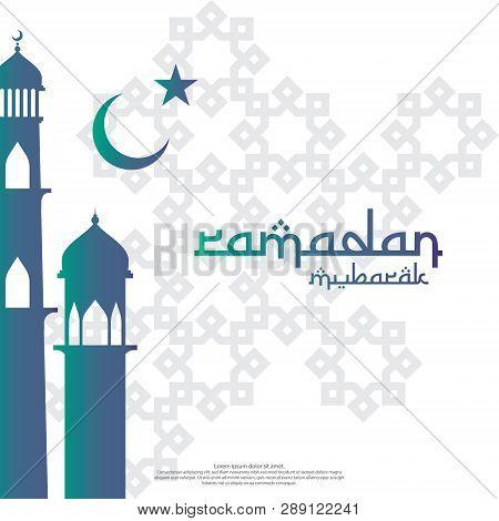 Islamic Design Concept. Ramadan Kareem Or Eid Mubarak Invitation Banner Or Card Background Greeting.