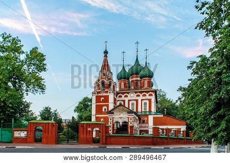 Garrison Church Of Michael The Archangel In Summer Evening. Yaroslavl, Golden Ring Of Russia
