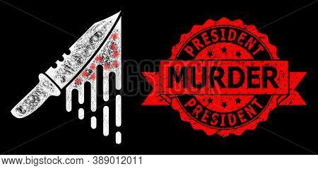 Glare Mesh Net Blood Knife With Lightspots, And President Murder Unclean Ribbon Stamp Seal. Red Stam