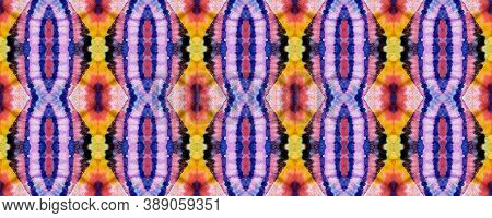 Aztec Lace Pattern. Abstract Kaleidoscope Print. Repeat Tie Dye Rapport. Ikat Mexican Print. Cerulea