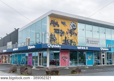 Reykjavik, Iceland - June 20, 2020: Lyf Og Heilsa Pharmacy.