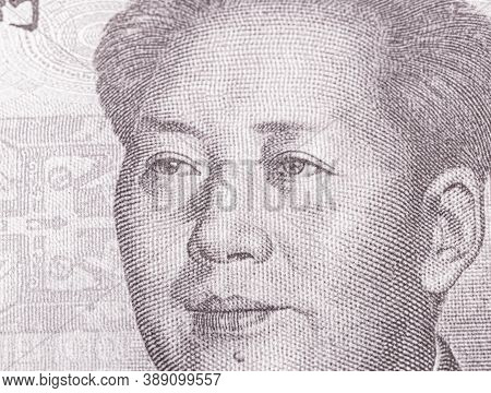 Chinese Leader, On 1oo Yuan Banknote, Mao Tse. Detail Of A Renminbi Bank Note, Chinese Republic