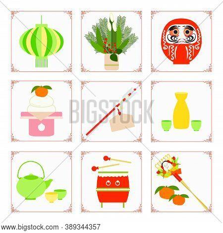 Symbols Of The Japanese New Year 2021 Asian Lantern, Daruma, Tangerines, Arrow, Food Sake Set, Rake,
