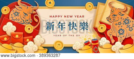 Cny Banner With Chinese New Year Text Translation, Paper Cut Metal Ox, Envelopes And Money Coins, Go