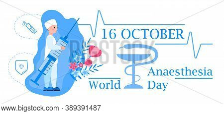 World Anaesthesia Day Concept Vector. Event Is Celebrated In16 October. Reanimation Equipment For Un