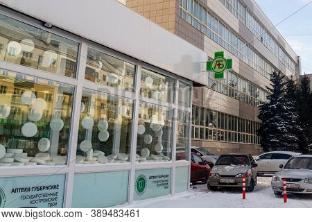 Kostroma / Russia-02/07/2020: Dummy Large Tablets Behind The Glass Of The Pharmacy. The Window Of Th