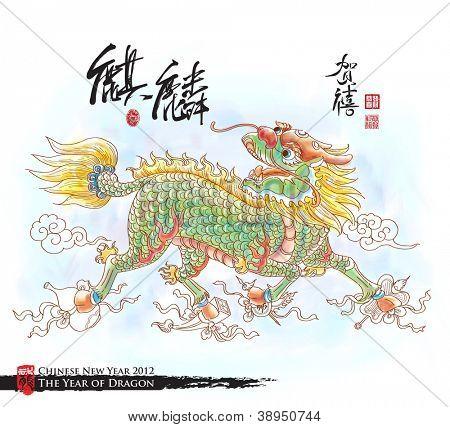 Hand Drawn Kylin (Chinese Unicorn) Translation: Kylin