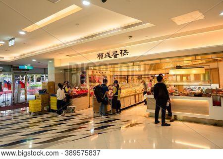 Taipei, Taiwan - Oct 1st, 2020: famous Shun Chen Bakery at Taipei City Hall Bus Station, Taipei, Taiwan
