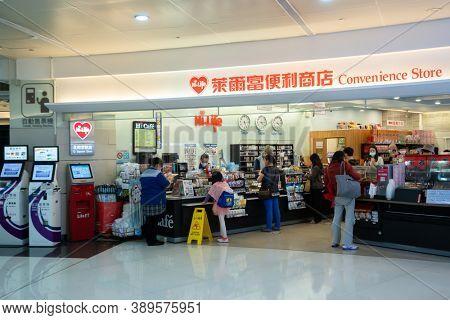 Taipei, Taiwan - Oct 1st, 2020: Hi-Life convenience store at Taipei City Hall Bus Station, Taipei, Taiwan