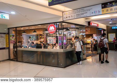 Taipei, Taiwan - Oct 1st, 2020: famous fast food store of Mos Burger at Taipei City Hall Bus Station, Taipei, Taiwan