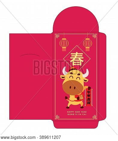 Cute Ox Cartoon Ang Pau. Chinese New Year Red Packet Template. Year Of The Ox Red Packet. Translatio