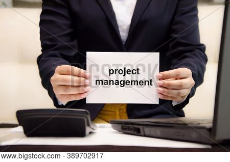 Schedule Update Of A Project Management Team Or Planning On A Computer, Business. The Word Is Writte