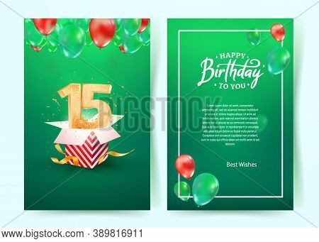 Celebration Of 15th Years Birthday Vector Invitation Card. Fifteen Years Anniversary Celebration Bro
