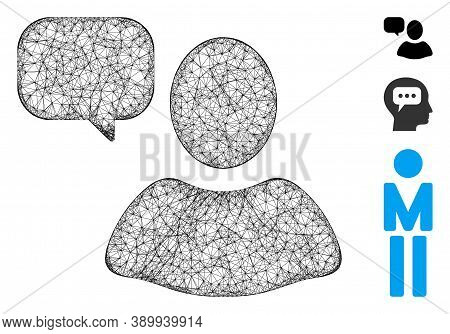 Mesh User Opinion Polygonal Web Icon Vector Illustration. Carcass Model Is Based On User Opinion Fla