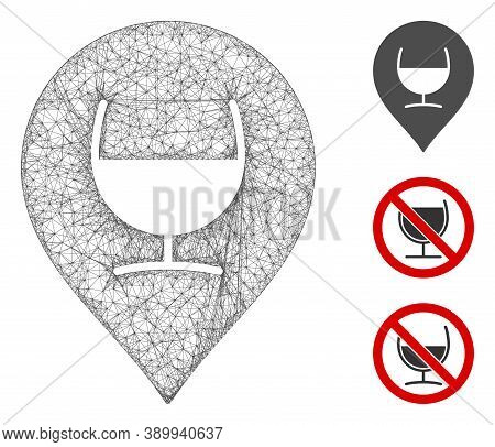 Mesh Wine Glass Marker Polygonal Web 2d Vector Illustration. Abstraction Is Based On Wine Glass Mark