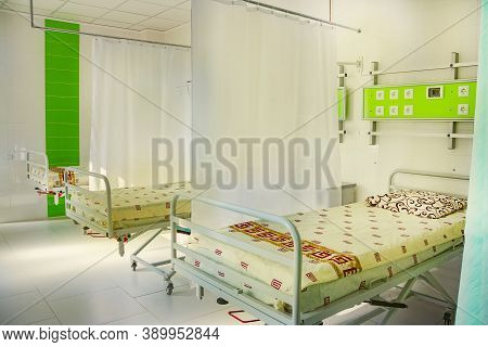 New Hospital Ward With Beds And Medical Technical Equipment In Hospital.