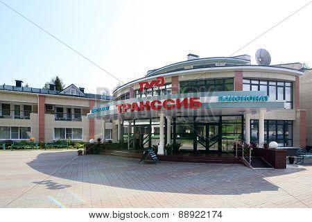 Pension TransSib in resort Belokurikha.