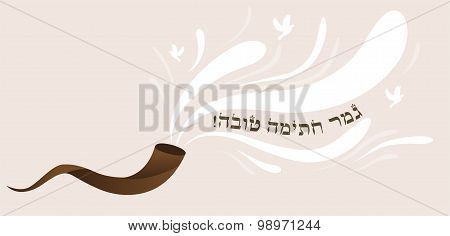 Happy signature finish in Hebrew- Jewish holiday, Yom Kippur