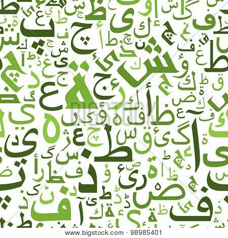 Seamless pattern with green arabic letters