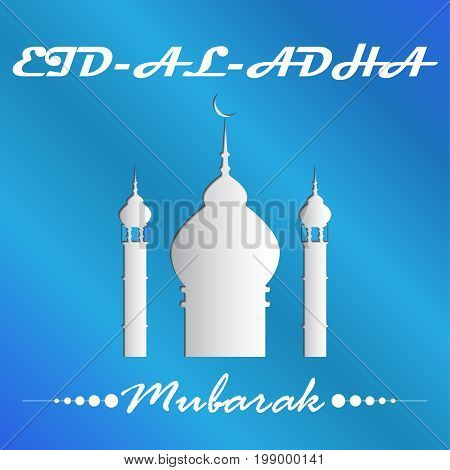 Vector illustration of Eid mubarak and Aid said. Lettering composition of muslim holy month with mosque building