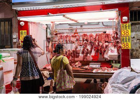 Butcher Shop At Street Market In Quarry Bay, Hong Kong