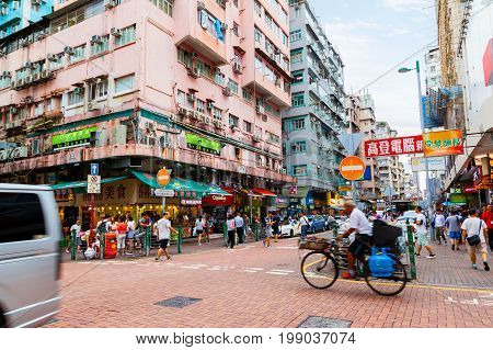 Popular Kweilin Street In Hong Kong