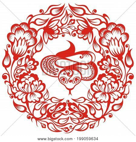 Snake Chinese Zodiac Sign for your design