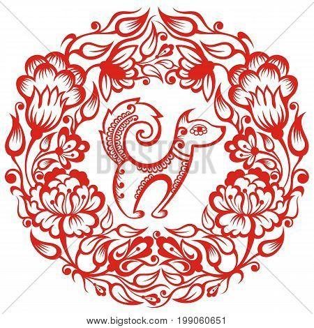 Chinese Zodiac - Dog. Chinese Zodiac symbol