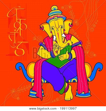 vector illustration of Lord Ganapati for Happy Ganesh Chaturthi festival background with text in Hindi Vakratunda, name of Ganesha