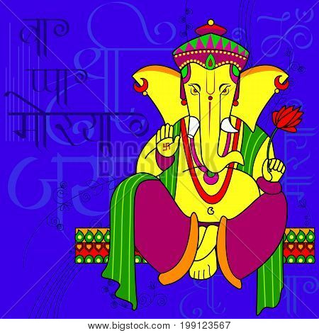 vector illustration of Lord Ganapati for Happy Ganesh Chaturthi festival background with text in Hindi Bappa Morya My father Morya