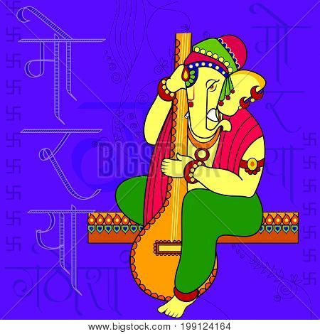 vector illustration of Lord Ganapati for Happy Ganesh Chaturthi festival background with text in Hindi Morya, name of Ganesha