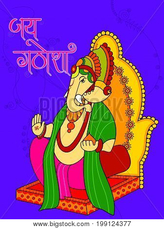 vector illustration of Lord Ganapati for Happy Ganesh Chaturthi festival background with text in Hindi Jai Ganesha meaning Hail Ganesha