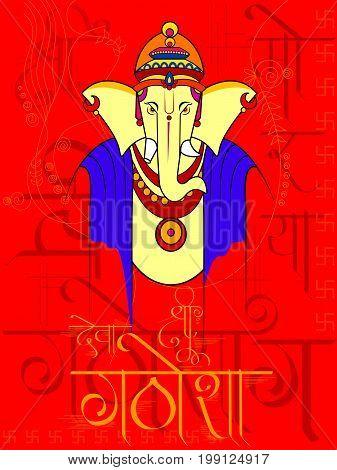 vector illustration of Lord Ganapati for Happy Ganesh Chaturthi festival background with text in Hindi Deva Shri Ganesha Lord Ganesha