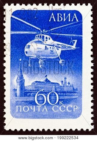 USSR - CIRCA 1960: A stamp printed in USSR shows Mil Mi-4 Helicopter over Kremlin, circa 1960.