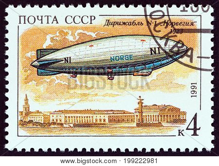 USSR - CIRCA 1991: A stamp printed in USSR from the