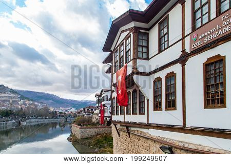 Close Up Old Ottoman Houses In Amasya