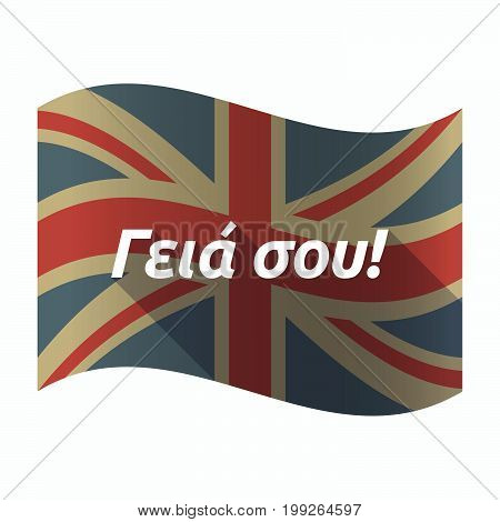 Isolated Uk Flag With  The Text Hello In The  Greek   Language
