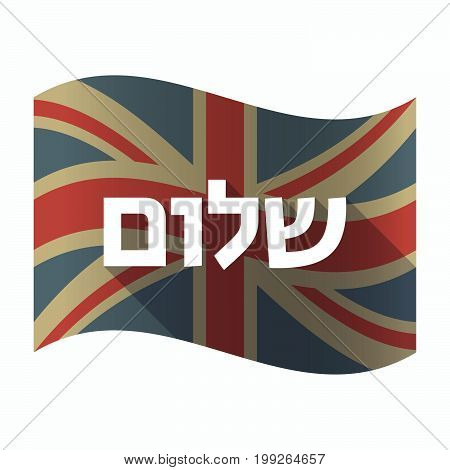 Isolated Uk Flag With  The Text Hello In The Hebrew Language