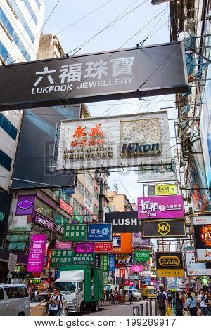 HONG KONG - JULY 10 2017: Sai Yeung Choi Street in Mong Kok is a popular place where visitors go to shop for cheap consumer electronics and computer products.