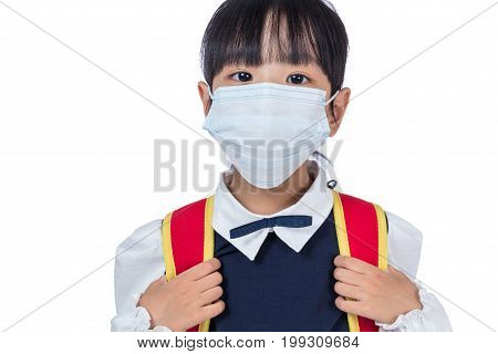 Asian Chinese School Girl With School Bag And Wearing Mask