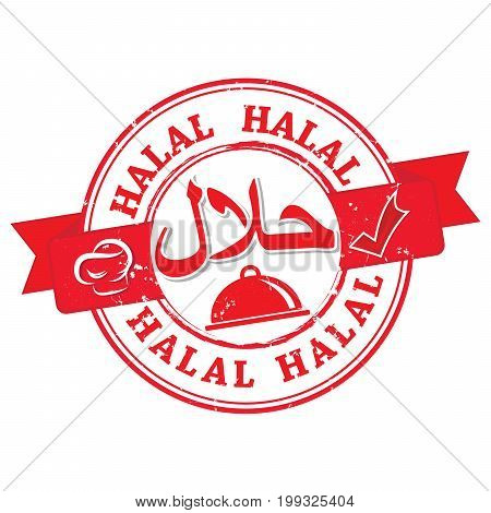 Halal food stamp / badge - printable stamp for food industry (restaurants, pubs). Print colors used