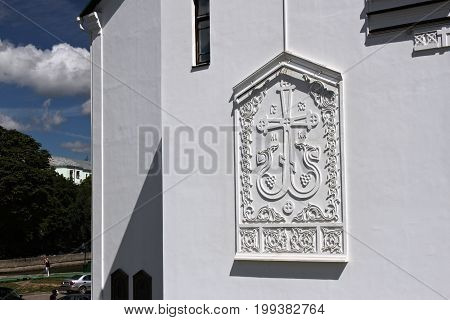 MINSK, BELARUS - AUGUST 01, 2013: Bas-relief on the side facade of the complex of Holy Spirit Cathedral church. It is the central cathedral of the Belarusian Orthodox Church.